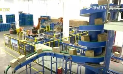 多力丨关注!海峡卫视报道佳格厦门工厂复工情况